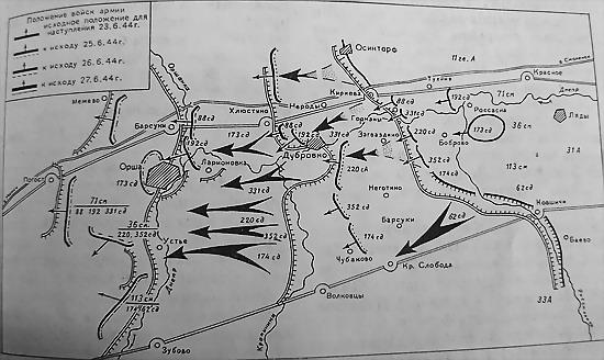 Карта-схема вражеской обороны