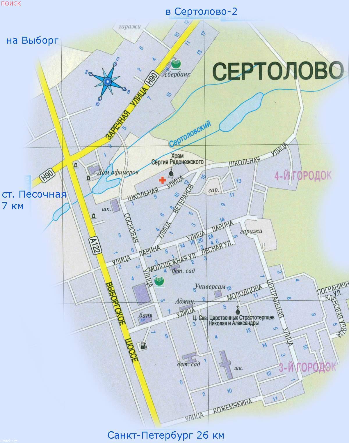 Карта города сертолово ленинградской